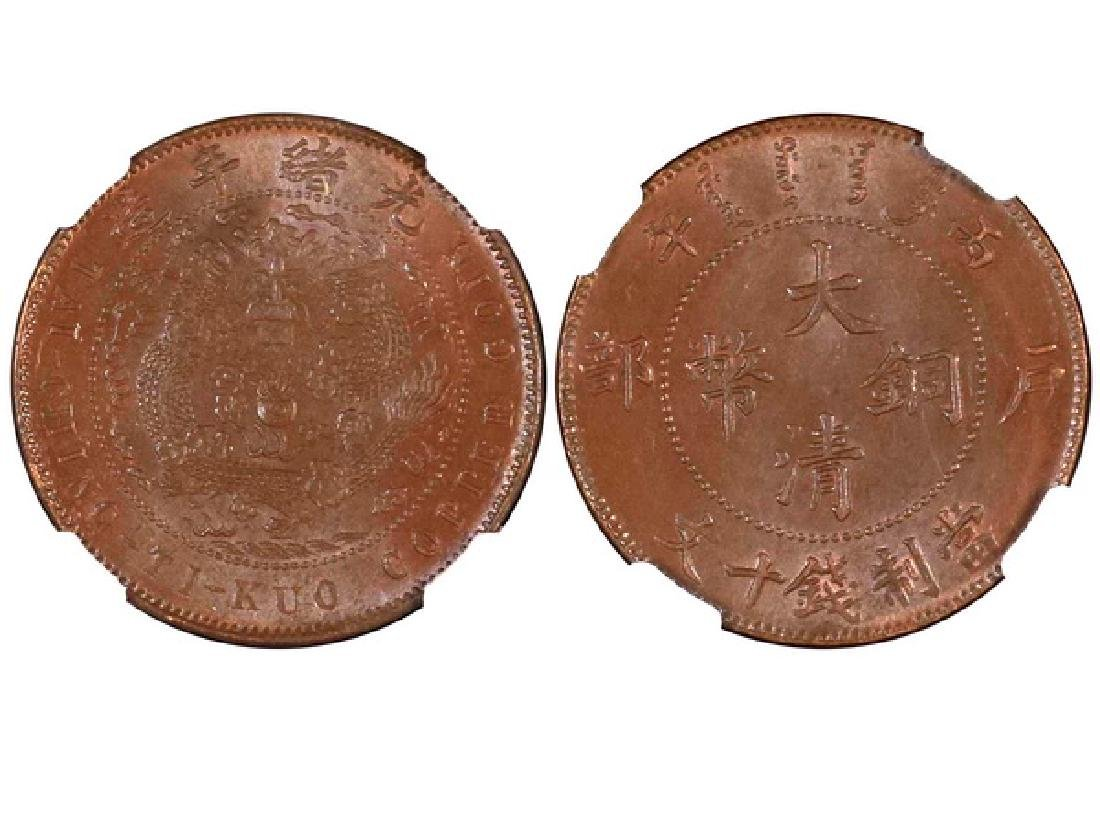 CHINA-EMPIRE 1906 10 Cash Copper, NGC MS65BN
