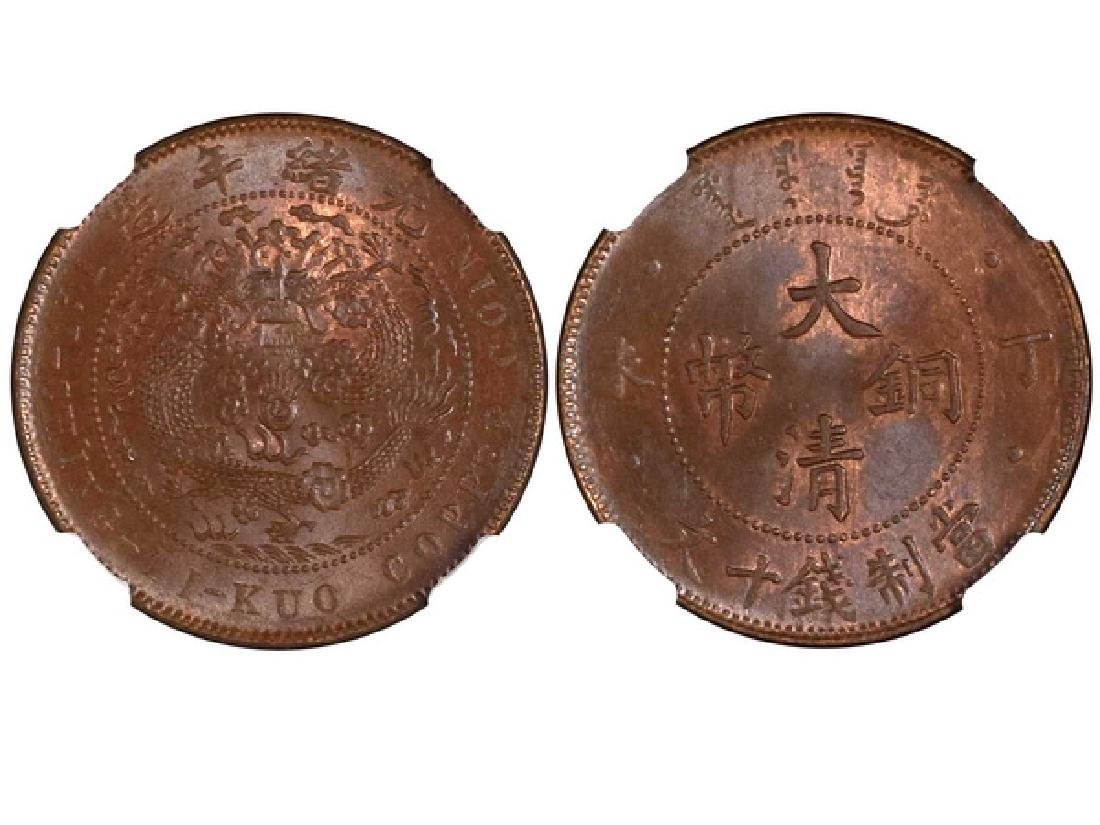 CHINA-EMPIRE 1907 10 Cash Copper, NGC MS65BN