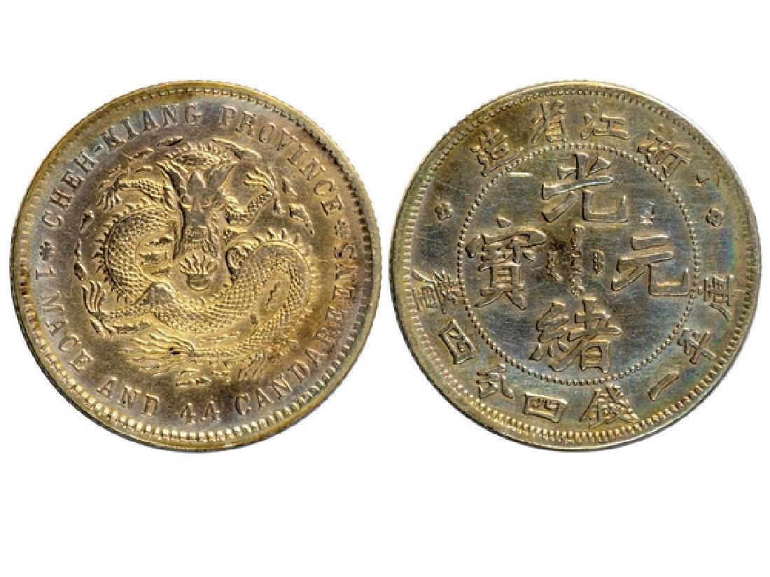 CHINA-CHEKIANG ND(1898-99) 20 Cents Silver,XF