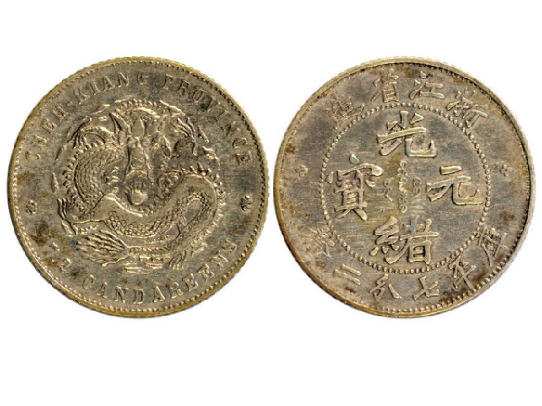 CHINA-CHEKIANG ND(1898-99) 10 Cents Silver, VF
