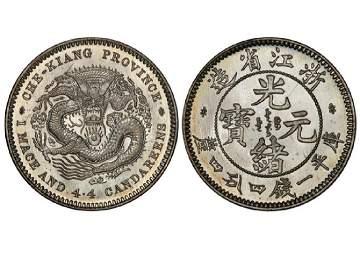 CHINA-CHEKIANG 1902 20 Cents Silver Proof Pattern