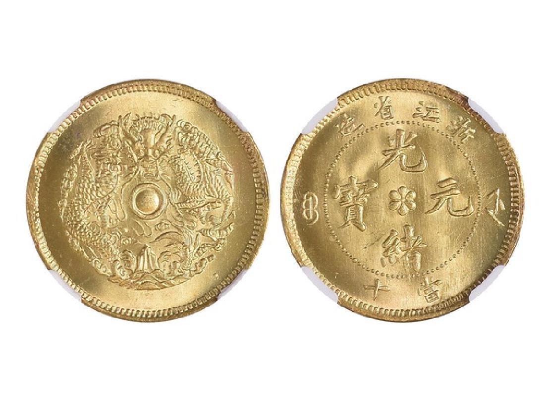 CHINA-CHEKIANG (1903-06) 10 Cash Brass, NGC MS65+