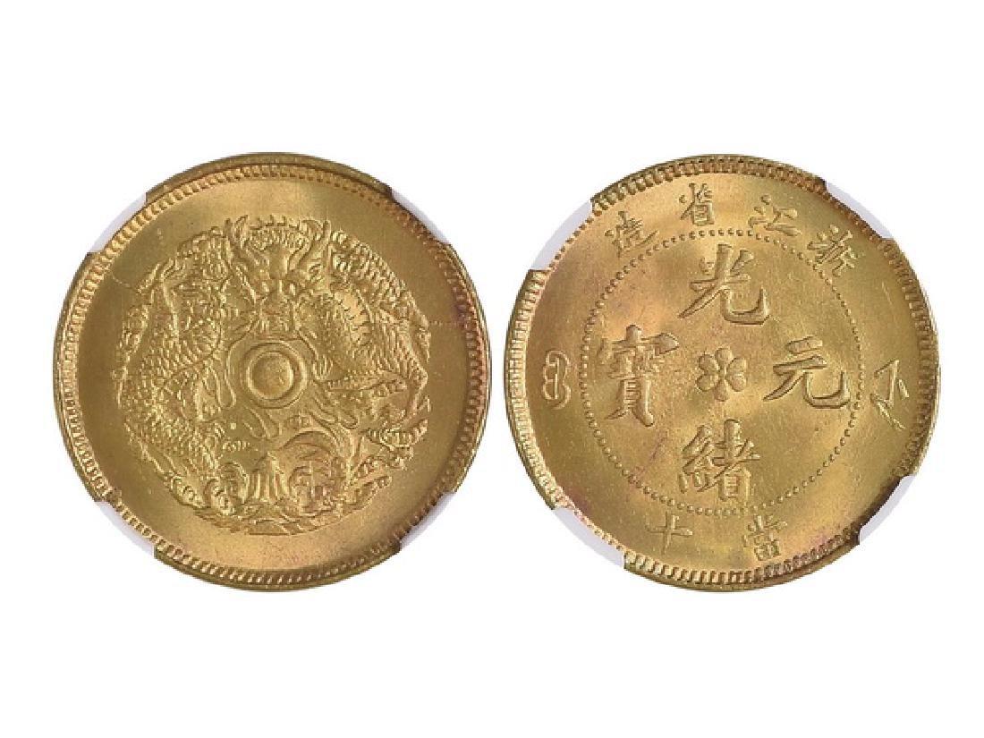 CHINA-CHEKIANG (1903-06) 10 Cash Brass, NGC MS65