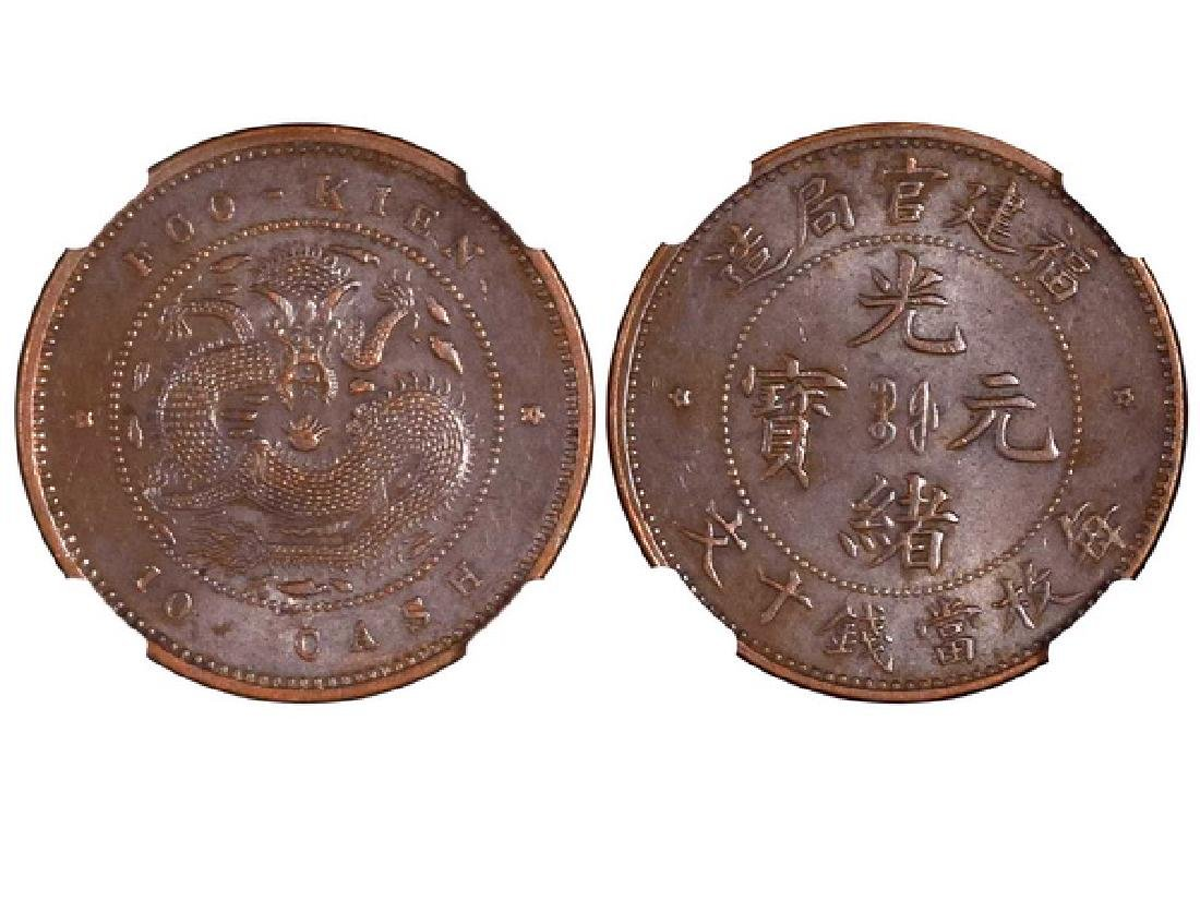 CHINA-FUKIEN ND(1901-05) 10 Cash Copper, NGC MS62BN
