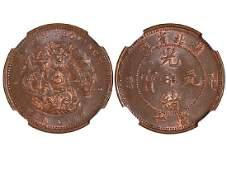 CHINAHUPEH 190205 10 Cash Copper NGC MS63BN