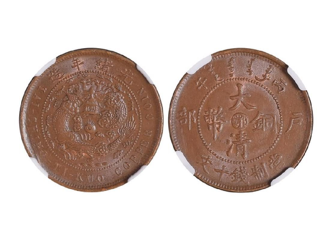 CHINA-HUPEH 1906 10 Cash Copper, NGC MS63BN