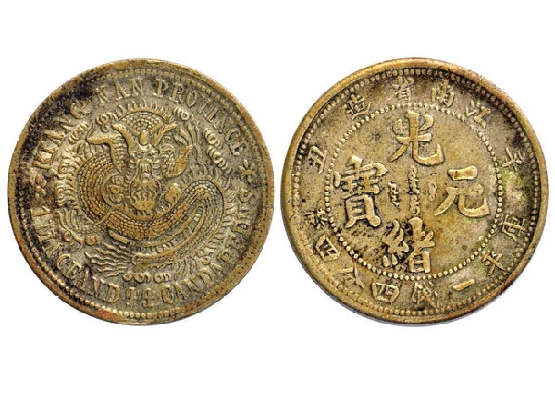 CHINA-KIANGNAN 1901 20 Cents Silver, VF