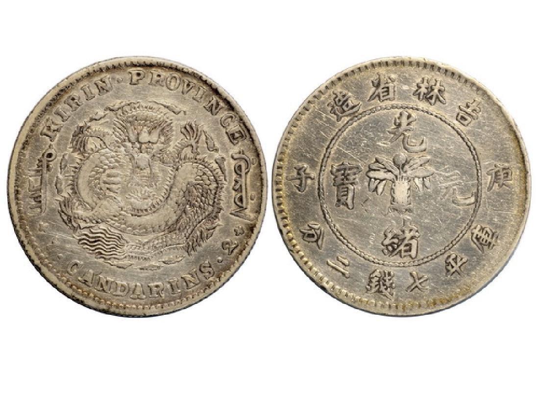 CHINA-KIRIN 1900 One Dollar Silver, VF-XF