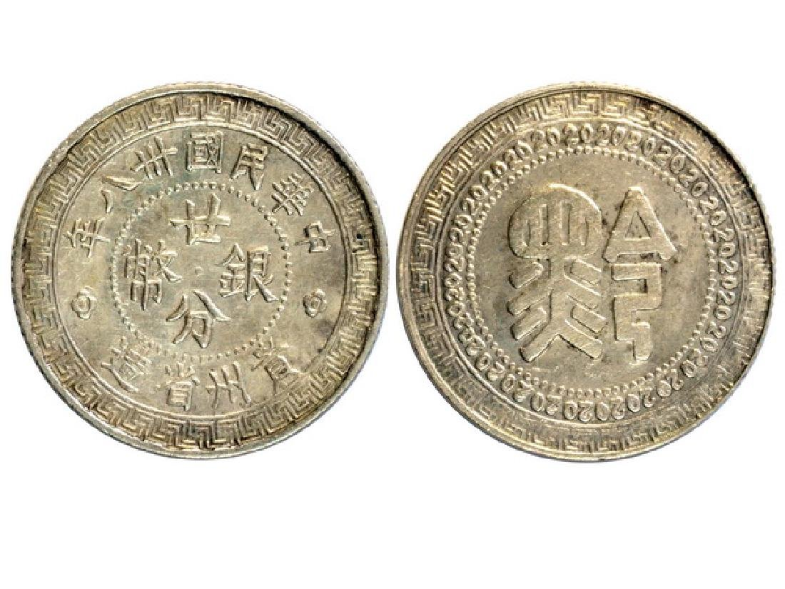CHINA-KWEICHOW 1949 20 Cents Silver, XF