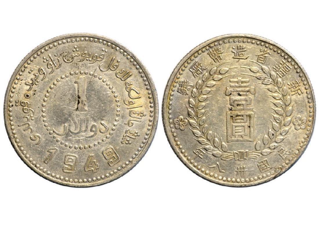 CHINA-SINKIANG 1949 One Dollar Silver, NGC AU50