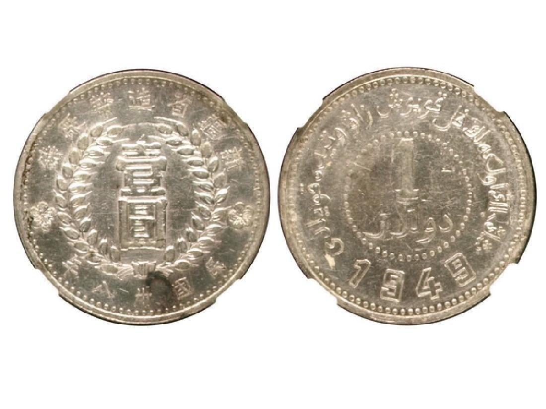 CHINA-SINKIANG 1949 $1 Silver,NGC XF Details