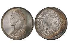 CHINA-SZECHUAN 1902-11 One Rupee Silver, NGC MS66