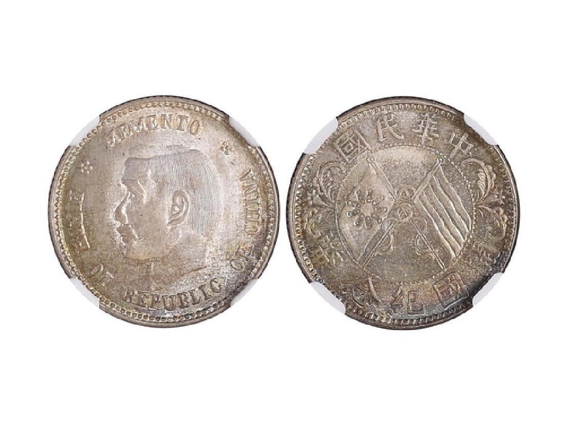 CHINA-REPUBLIC 1912 Sun Yat Sen Memento 20 Cents Silver