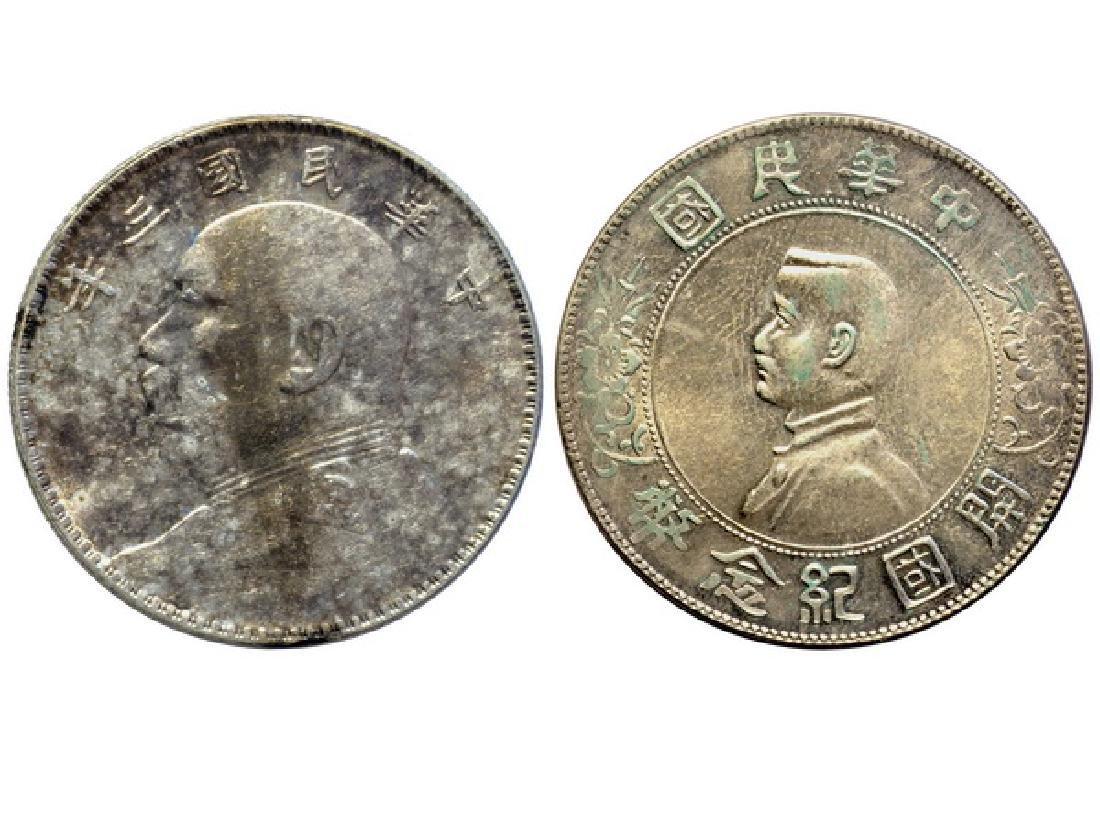 CHINA-REPUBLIC Sun Yat Sen & Yuan Shi Kai (2)