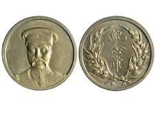 CHINA ND Duan Zhi Gui Silver Medal, NGC Medal MS64