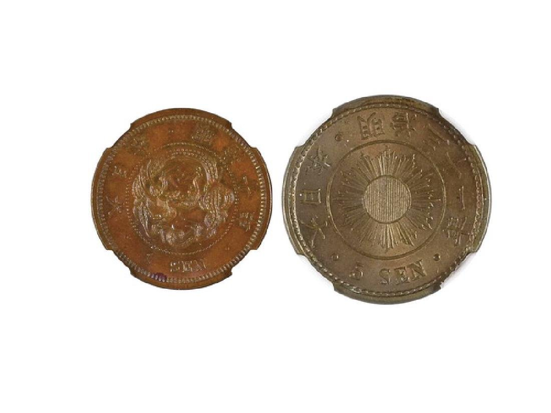 JAPAN 1877(M10) 1 Sen & 1898(M31) 5 Sen Copper