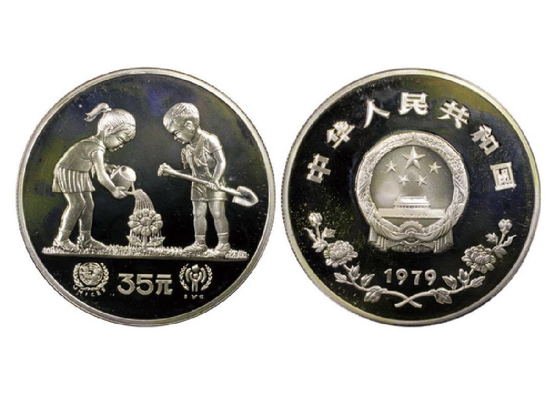 CHINA 1979 35 Yuan Silver,Int. Year of the Child