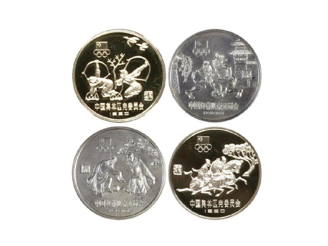 CHINA 1980 Olympics Silver Proof [Piefort] (4)
