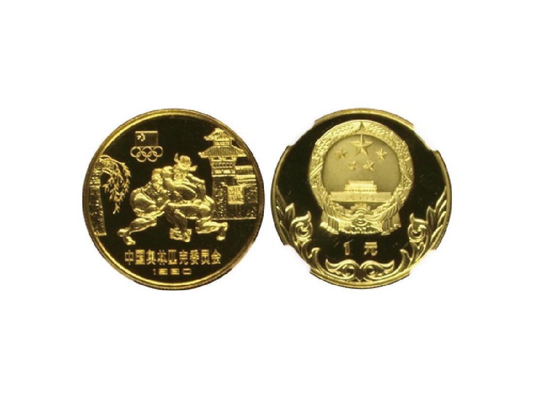 CHINA 1980 Olympics 1 Yuan 700 Brass Proof