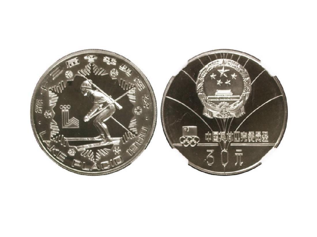 CHINA 1980 Olympics 30 Yuan Silver Proof