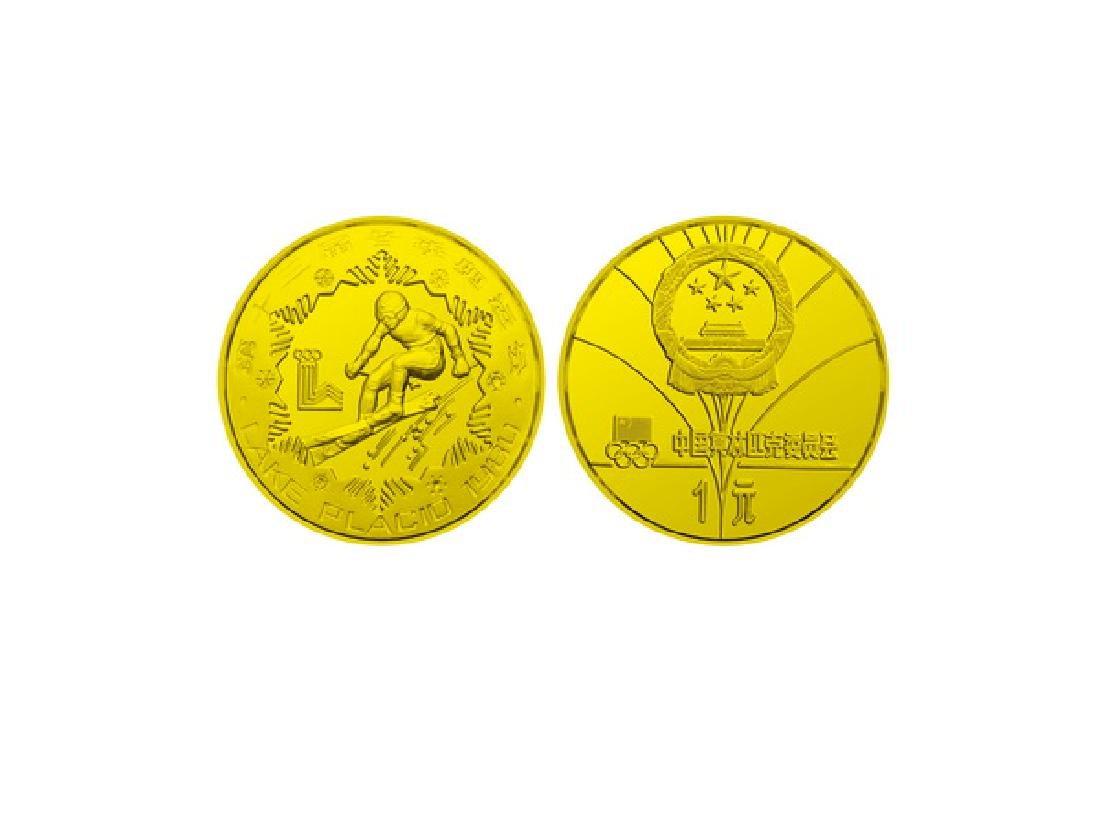 CHINA 1980 13th Winter Olympics $1 Brass Proof