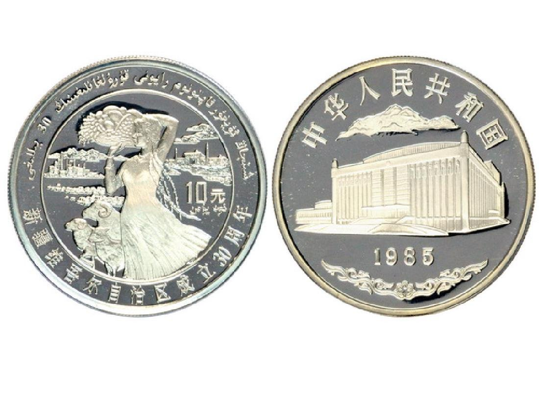 CHINA 1985 $10 Silver 30th Anniversary of XinJiang