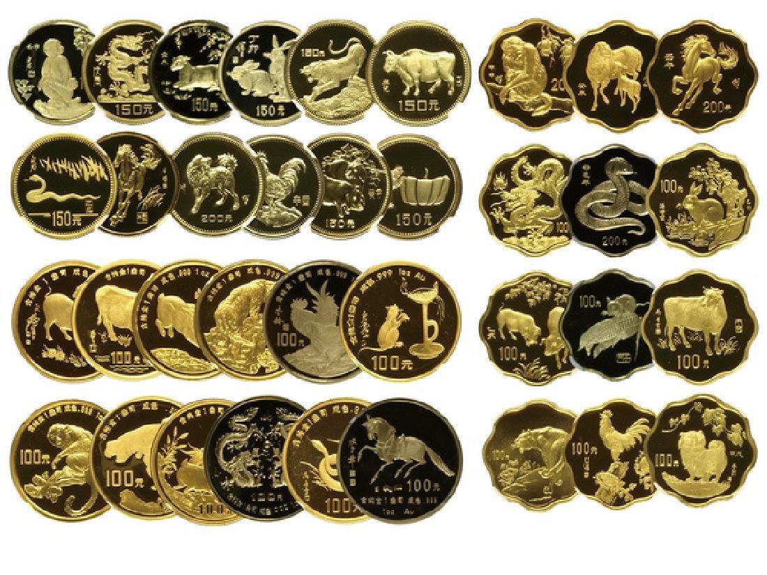 CHINA 1981-2004 Lunar Zidiac Set of (36)