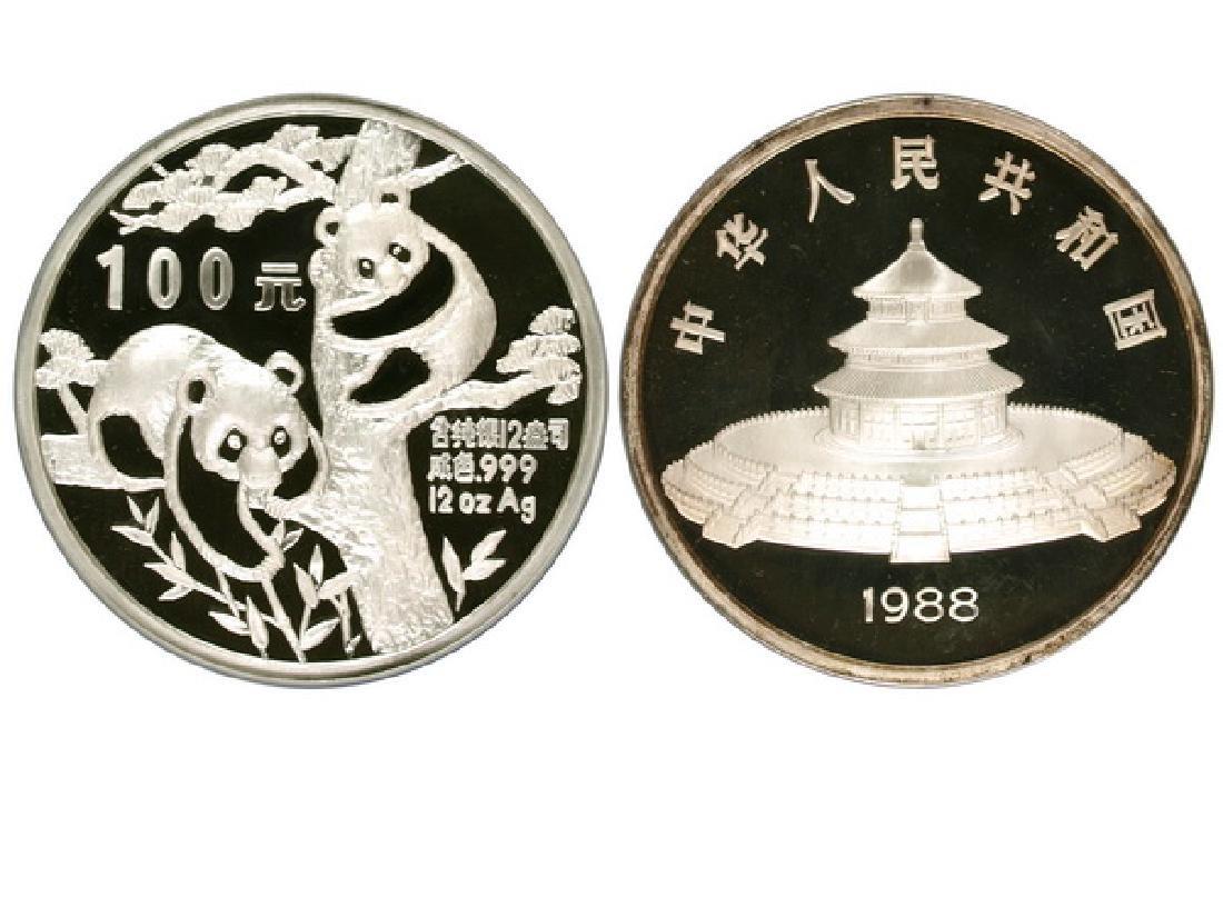 CHINA 1988 100 Yuan 12 Oz  Silver Proof, Panda