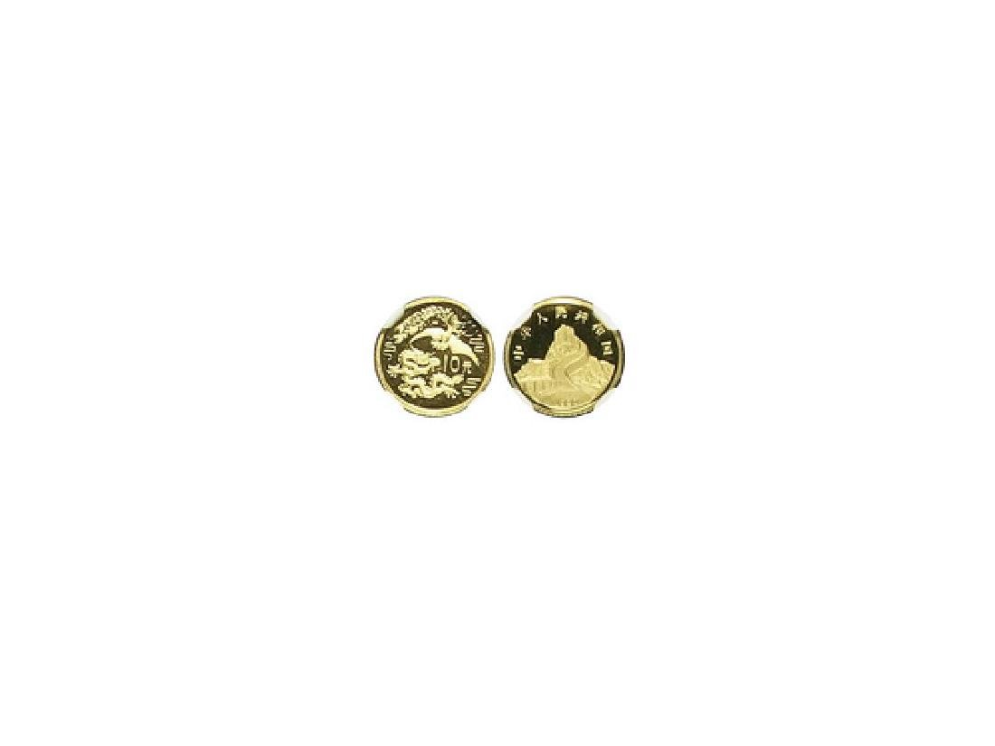 CHINA 1990 Dragon and Phoenix 10 Yuan 1g .999 Gold