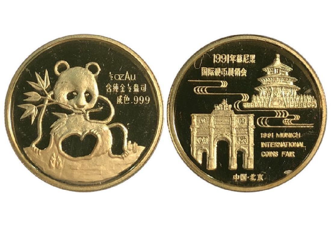 CHINA 1991  Munich Int. Coin fair,Gold Proof Medal