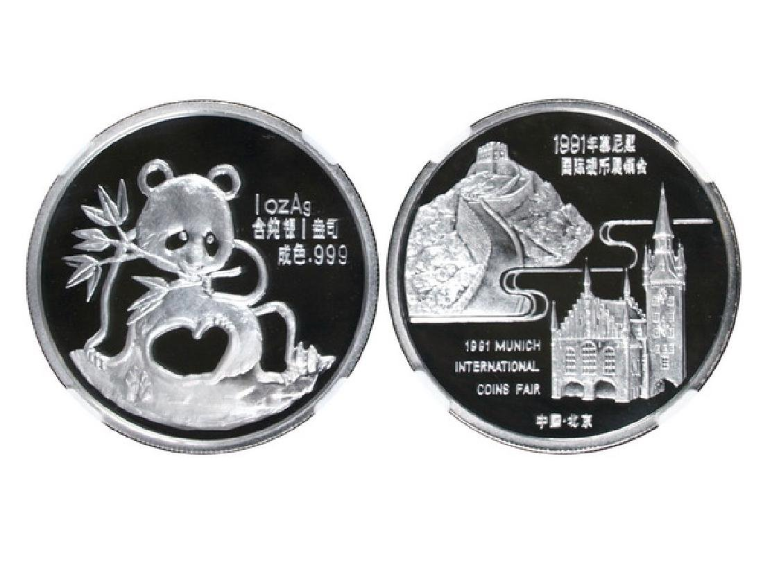 CHINA 1991  Munich Int. Coin Silver Proof Medal