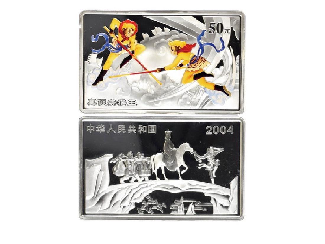 CHINA 2004 Monkey King & Imposter 50 Yuan Silver