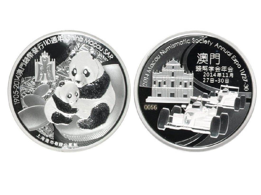 CHINA 2014 Macau Numismatic Society 2 Oz Silver