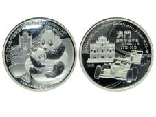 CHINA 2014 Macau Numismatic Society 2 Oz Silver