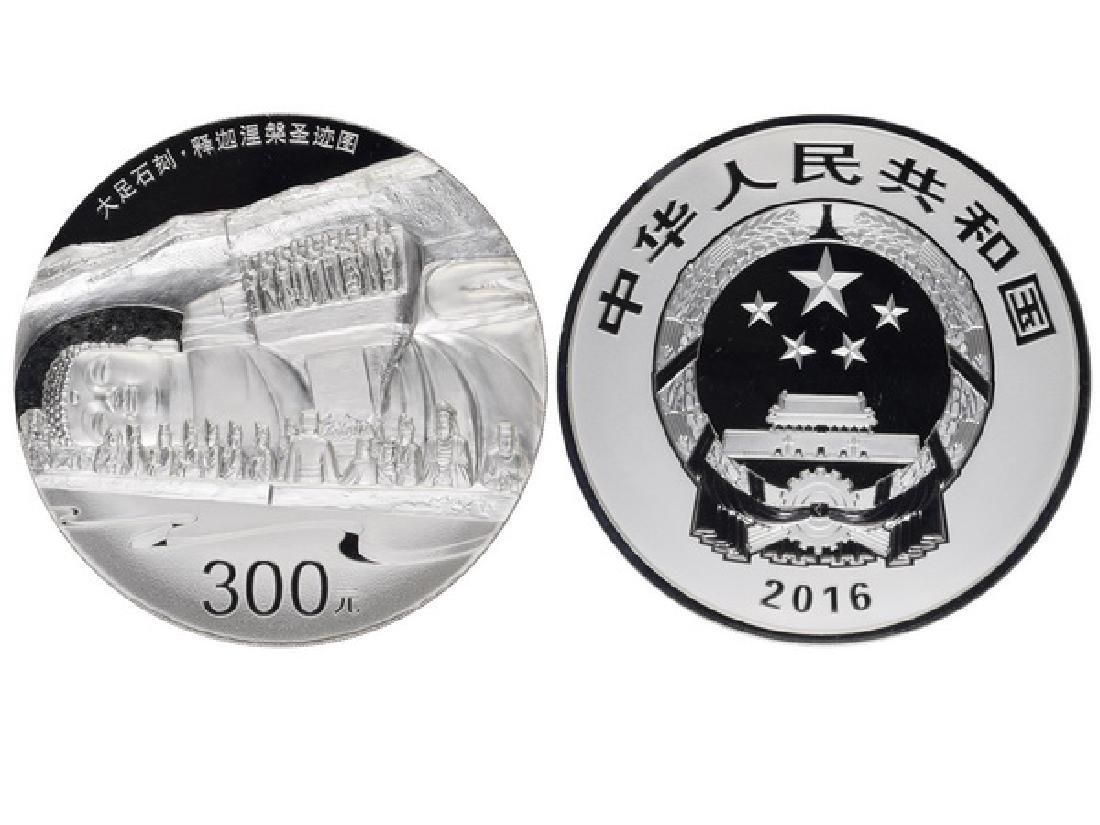 CHINA 2016Dazu Rock Carvings Commemorative $300Silver