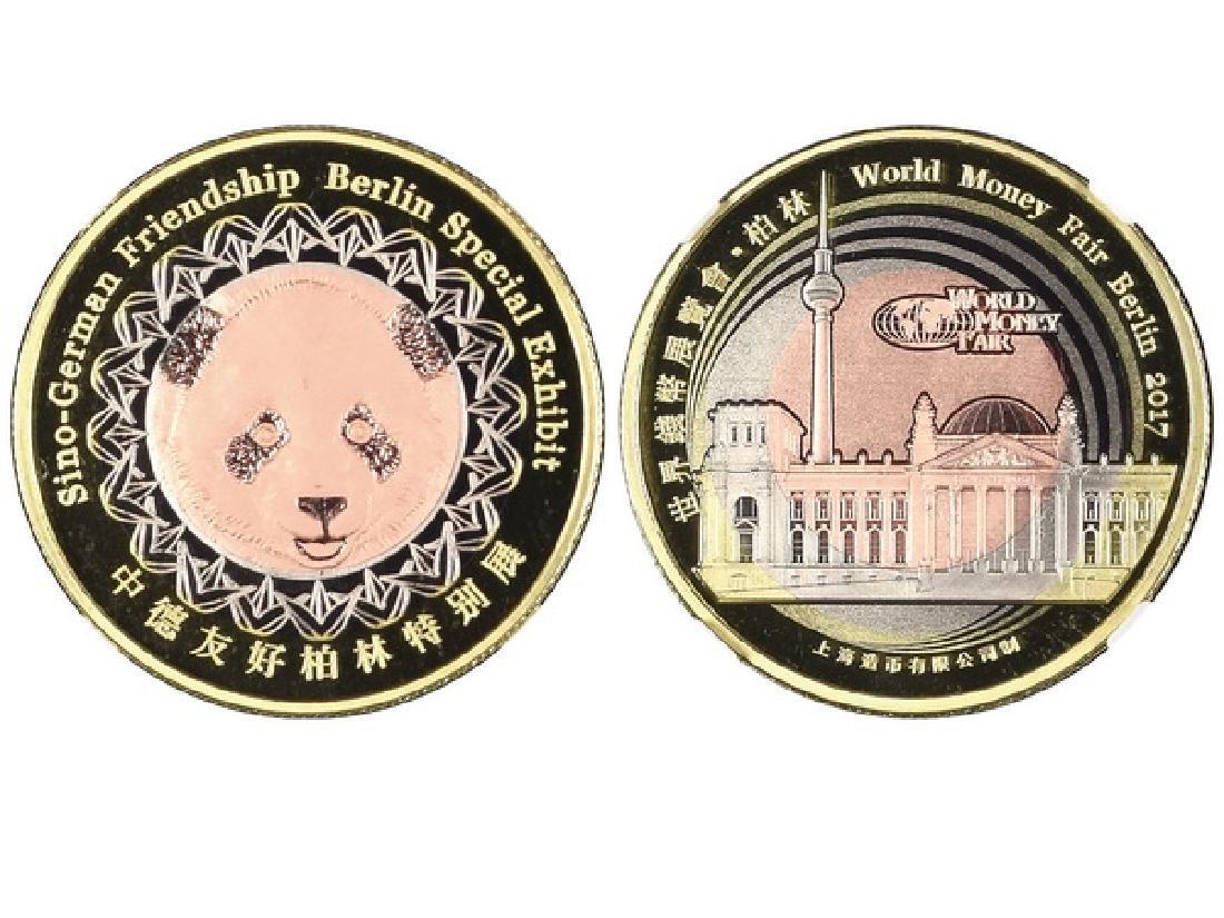 CHINA 2016 World Money Fair Berlin Tri-Metallic