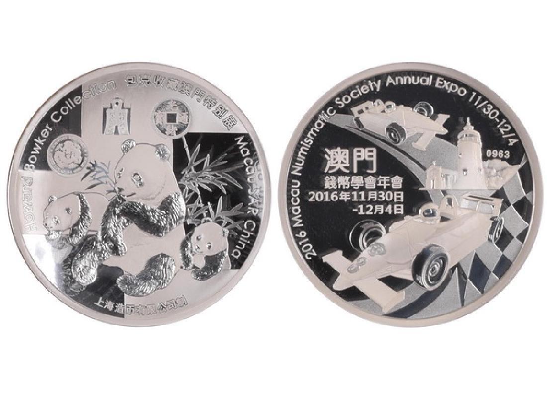 CHINAU 2016 Macau Numismatic Society,Silver Proof