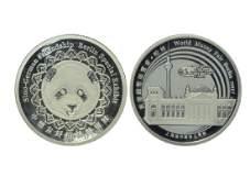 CHINA-BERLIN 2017 Sino-German Friendship silver