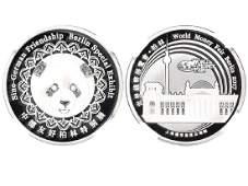 CHINA-BERLIN 2017 Sino-German Friendship 8g Silver