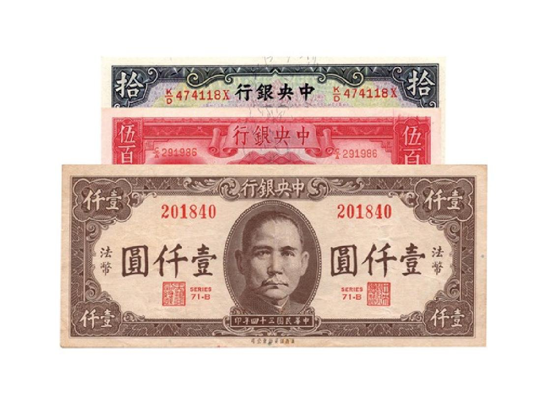 CHINA 1941-1945 The Central Bank of China(Series