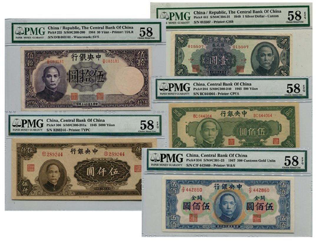 CHINA 1944-1949 Central Bank of China (5)