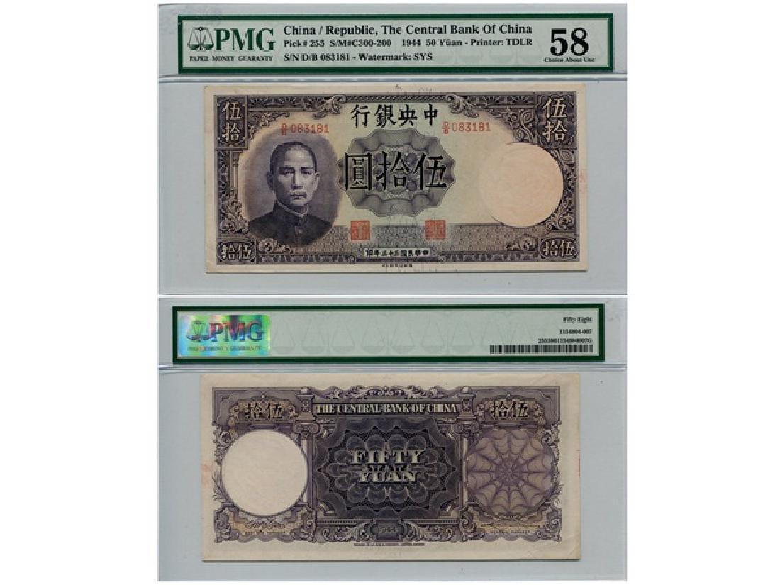CHINA 1944-1949 Central Bank of China (5) - 2