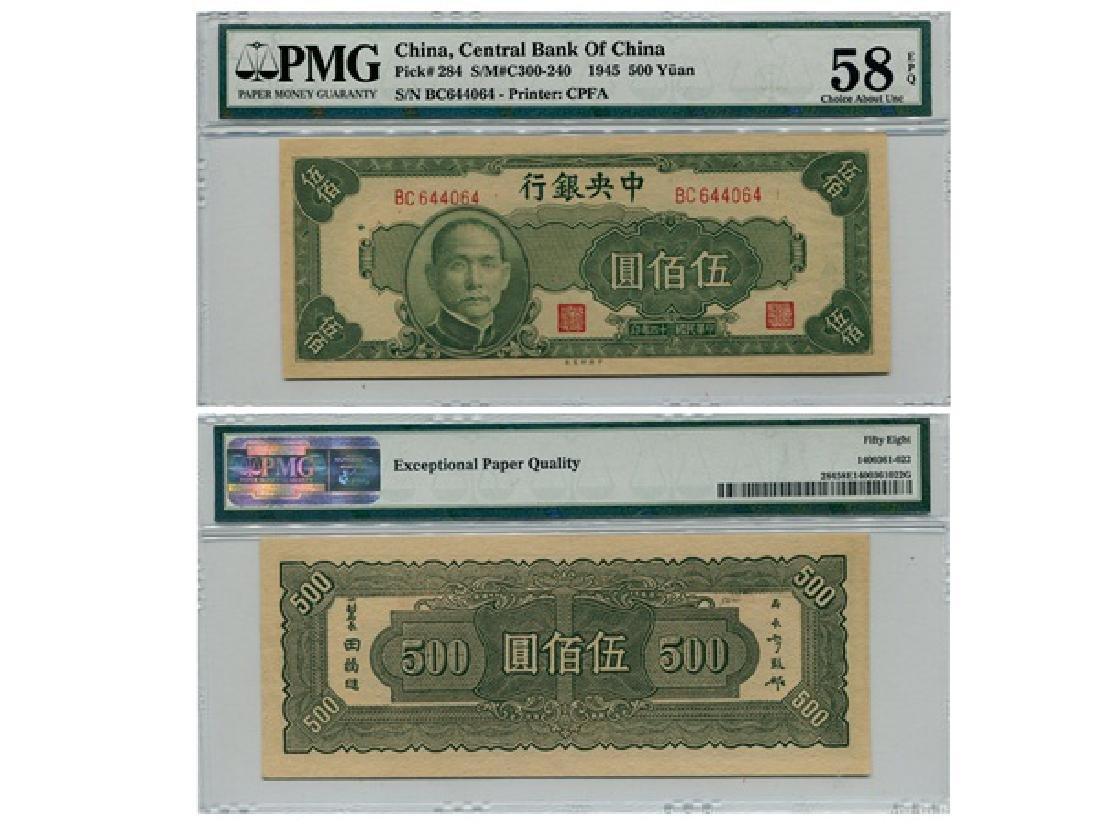 CHINA 1944-1949 Central Bank of China (5) - 3
