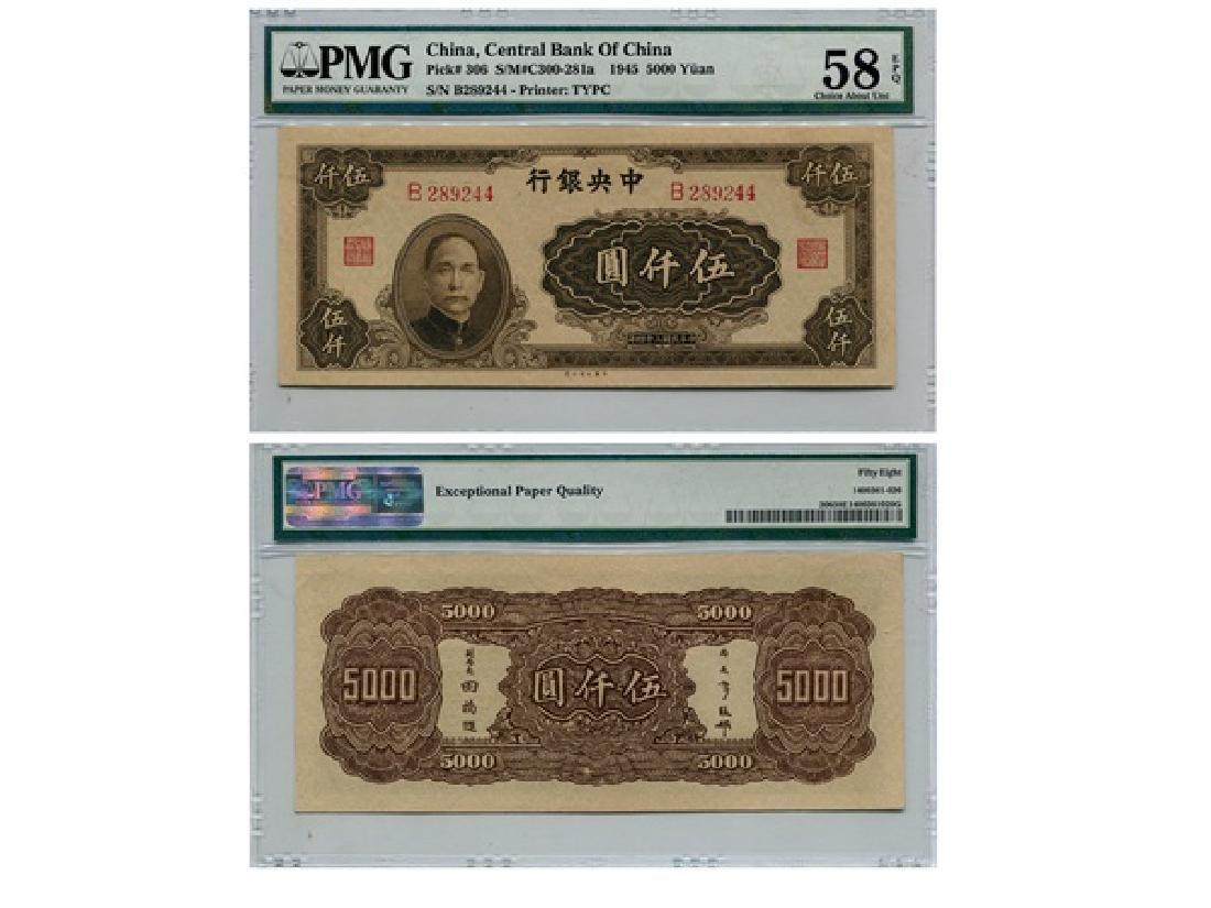 CHINA 1944-1949 Central Bank of China (5) - 4