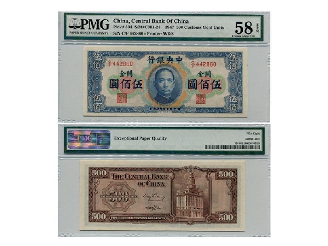 CHINA 1944-1949 Central Bank of China (5) - 5