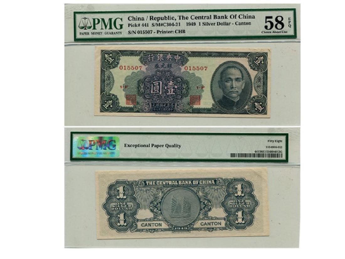 CHINA 1944-1949 Central Bank of China (5) - 6