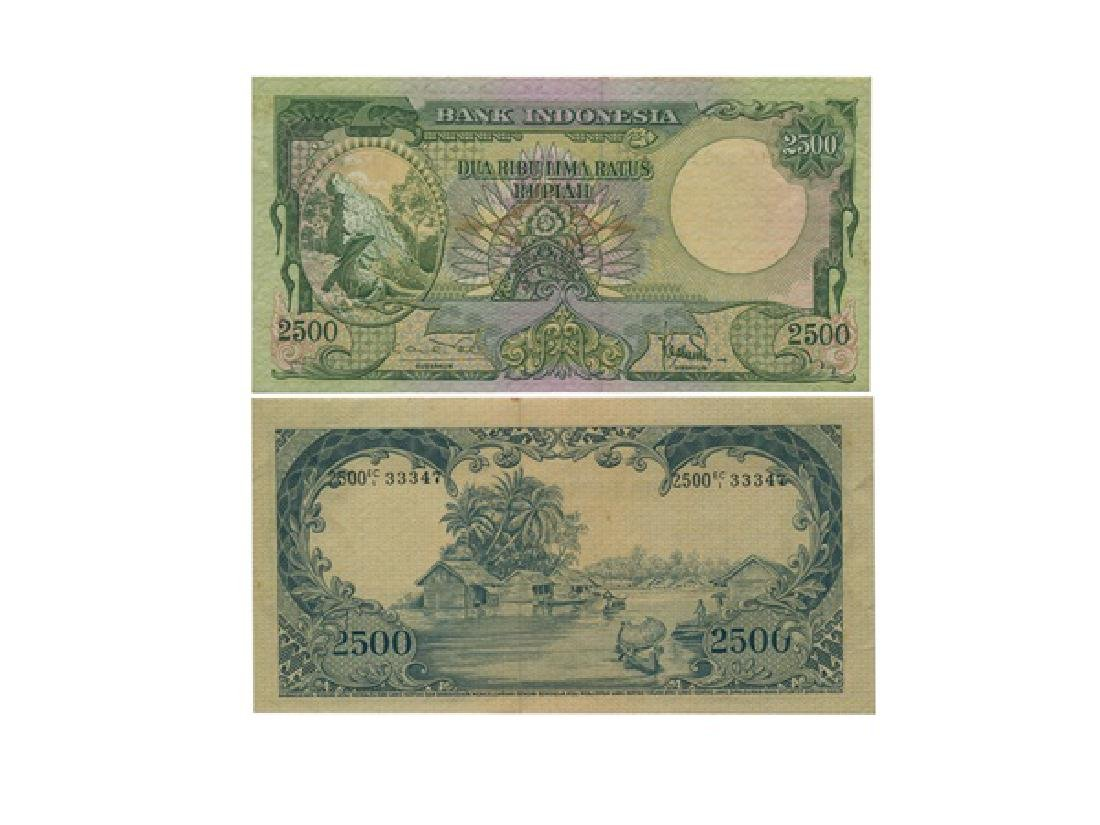 INDONESIA ND(1957) Bank Indonesia 2500 Rupiah (EC/1