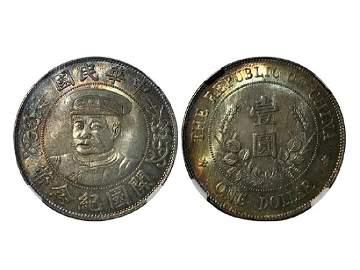 CHINA-REPUBLIC 1912 Li Yuan Hung (with Hat) One Dollar