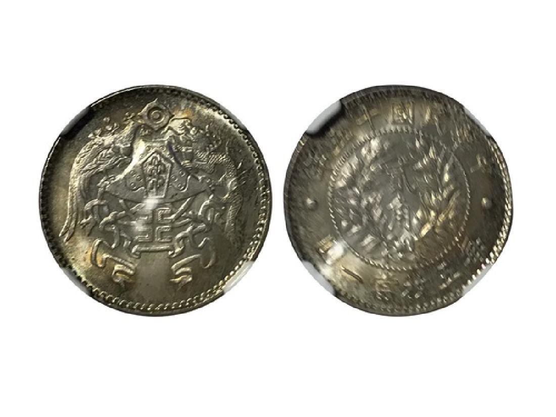 CHINA-REPUBLIC 1926 Dragon and Phoenix 20 Cents Silver,