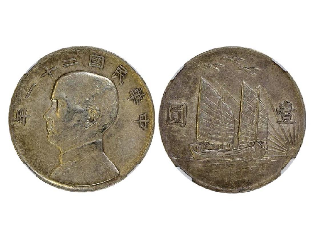 CHINA-REPUBLIC 1932 Sun Yat Sen One Dollar Silver, with